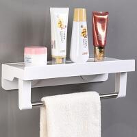置物架 免打孔吸盘浴室置物架卫生间毛巾挂钩杆厨房厕所马桶收纳板