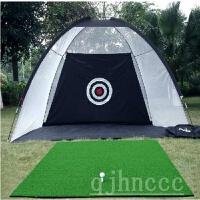 室内高尔夫练习网套装 挥杆打击垫击球笼 个人家用训练器