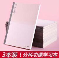 日本国誉Campus笔记本子记事方格空白音乐英语作文笔记本全科目备注本A5/B5记事笔录中高小学生用设计学习本