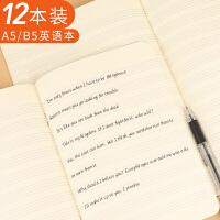 初中生英语本加厚小清新软面抄封面透明塑料大号16K开b5高中生大本子英文笔记本四线三格小学生3年级a5英语簿