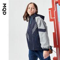 【2件3折后价:174】MQD男童连帽外套21秋装新款儿童拼接撞色反光开衫风衣运动上衣潮
