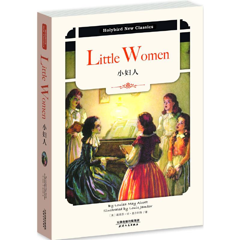 小妇人:LITTLE WOMEN(英文版) 美国文坛宗师雷蒙·钱德勒代表作,村上春树极力推荐,配套英文朗读免费下载