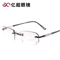 新款!幻影高端定制近视 商务切边眼镜男 镶钻无框眼镜架镜框1226