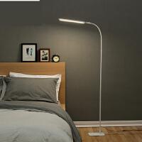 【支持礼品卡】LED落地台灯护眼书桌学生学习工作宿舍寝室阅读卧室床头灯n7s