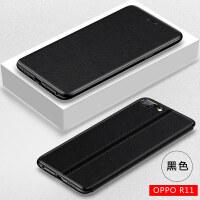 oppor11手机壳R11Plus男款防摔r11s保护套翻盖式皮套s0pp0r潮全包r11splus