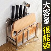 厨房置物架 不锈钢刀架厨房置物架用品菜板架刀具架收纳架菜刀架刀座砧板架
