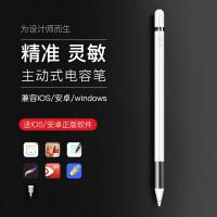 顺丰】苹果ipad主动式电容笔防误触一代触控笔细头安卓触屏笔手机平板pencil手写笔微软华为M6压