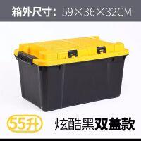 加厚汽车储物箱车用后备箱收纳箱车内用品尾箱杂物车载整理箱