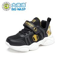 【1件2.5折价:99元】大黄蜂童鞋 男童运动鞋2020春季新款男孩韩版透气网鞋儿童小白鞋