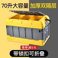 后备箱储物箱汽车尾箱车载收纳盒车用整理箱车内装饰用品大全神器