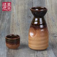 0717085225585日式粗陶酒具礼品套装 陶瓷清酒壶酒杯 日本餐厅酒瓶子酒盅酒器