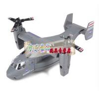 CAIPO儿童玩具小飞机合金飞机模型军事模型声光回力合金飞机美国鱼鹰 鱼鹰飞机墨绿色 鱼鹰飞机灰色 鱼鹰飞机天蓝色 鱼