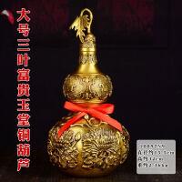 装饰挂件摆件风水阁 铜龙纹葫芦风水摆件八卦铜葫芦挂件摆设装饰品礼品