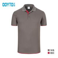 企业工作服定制T恤diy订制公司logo印字文化衫广告polo衫短袖工衣