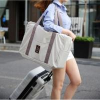 折叠旅行包女手提旅行袋大容量出差短途男可登机防水衣物收纳行李 大