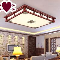中式吸顶灯长方形LED客厅灯简约实木卧室灯书房灯具灯饰8091 n7h