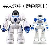 智能电动遥控机器人玩具机械 充电宇宙战警音乐跳舞儿童男孩玩具 买大号送中号(特) 买1送4+2年以旧换新