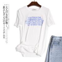 字母短袖t恤女白色上衣2018夏季新款女装 白色