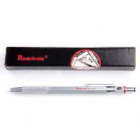国产红环600自动铅笔全金属0.5/0.7/0.9/1.0/2.0mm低重心活动铅笔美术用品专业素描设计绘图绘画工具