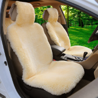 20180823053943269汽车坐垫冬季 纯羊毛坐垫不掉毛皮毛一体毛垫羊剪绒座垫 短毛车垫