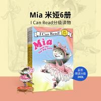 #My First I Can Read 英文原版绘本 汪培�E一阶段推荐书单 Mia系列 芭蕾小猫米娅8册 女孩英语启蒙