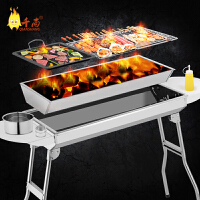 户外5人以上全套工具野外箱碳烤肉炉子烧烤架家用木炭烧烤炉