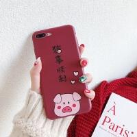 猪事顺利猪8plus苹果x手机壳XS Max/XR/iPhoneX/7p/6女iphone6s套