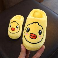 №【2019新款】冬天儿童穿的童拖鞋卡通鸭子宝宝室内棉拖鞋男童女童小孩拖鞋软底