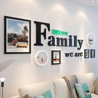 立体墙贴客厅卧室墙壁墙纸自粘相框贴纸贴画餐厅背景墙面装饰品