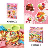 GINCHO日本银鸟彩泥橡皮泥模具工具粘土手工蛋糕套装无毒儿童玩具
