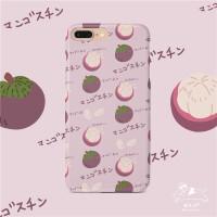 苹果山竹手机壳iphone6s保护套7/8plus灰紫色清新xsmax滑网红