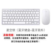 华为平板键盘鼠标套装m5pro畅想云电脑otg蓝牙键盘可连手机用键盘