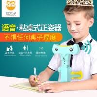 猫太子防近视坐姿纠正器小学生用预防低头儿童写字姿势矫正器写作业神器坐直书写字架课桌正姿支架视力保护器