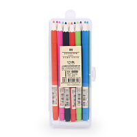 M&G/晨光 12色彩色中性笔0.35mm本味系列AGPA6705全针管水笔手账特殊标记特殊标识专用笔针管签字笔碳素笔