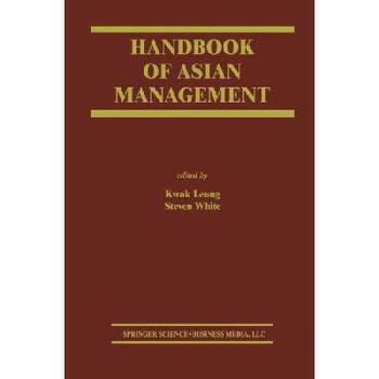 【预订】Handbook of Asian Management 美国库房发货,通常付款后3-5周到货!