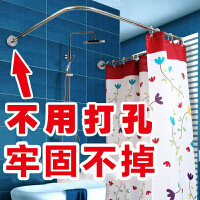 家居生活用品卫生间免打孔u形浴帘杆浴帘套装 浴室弧形转角U型伸缩杆淋浴房架 【升级款底盘】免