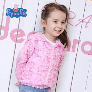 【2件3折】小猪佩奇童装女童夏装2018夏季新品长袖连帽外套防晒服皮肤衣