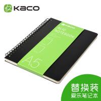 KA-CO ALIO 60页替换装A5 线圈笔记本 黑色/白色