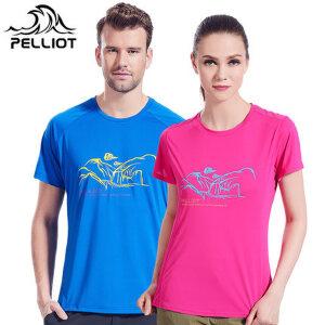【保暖节-狂欢继续】法国PELLIOT伯希和  速干t恤男女短袖 运动排汗快干印花速干衣 圆领户外T恤夏