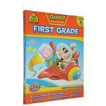 【5-7岁综合练习】School Zone Giant Workbook First Grade 一年级学生练习册 附