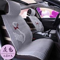 汽车用品 夏季冰丝汽车坐垫 四季通用纯手编汽车座垫 凉垫 灰色 比翼双飞