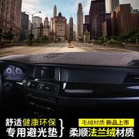 2004-2017款一汽丰田威驰汽车中控仪表台盘防滑隔热防反光避光垫 专车专用定制 拍下请备注车型和
