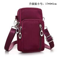2018新手机包女斜挎包韩版挂脖手机袋手腕零钱包装手机袋竖款小包 J012新 小号紫色