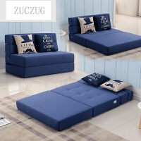 ZUCZUG沙发床可折叠榻榻米单人1.2双人1.5米小户型客厅两用简易懒人沙发 1.5米以下