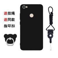 小米红米note5a高配版手机壳MDE6S保护套软硅胶全包防摔男女MDT6S