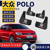 大众POLO挡泥板原装2019/2018/17/2016款Polo两厢专用汽车挡泥板