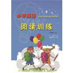 小学英语阅读训练(三年级 上)