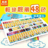 真彩48色油画棒儿童绘画美术用品小学生幼儿园蜡笔彩笔文具批发