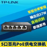 TP-Link 5口交换机TL-SF1005P POE交换机(4口POE),100M以太网交换机,企业家庭网络交换机,
