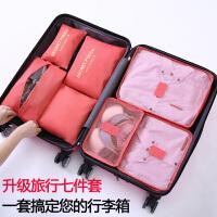 旅行整理包旅游分装衣物收纳内衣整理袋套装收纳袋行李箱衣服